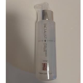 シーボン(C'BON)のシーボン デュアルモイストローション 化粧水 (化粧水/ローション)