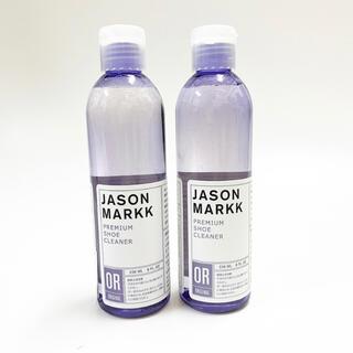 新品 JASON MARKK 8OZ クリーナー 2本 ジェイソンマーク(洗剤/柔軟剤)