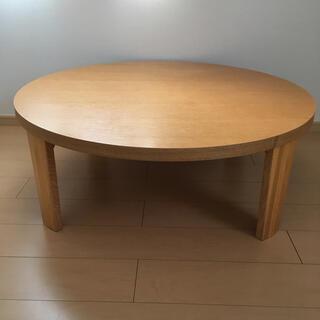 大きなちゃぶ台 テーブル 幅100cm リビングテーブル ローテーブル 丸 円形