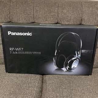 Panasonic - パナソニック ワイヤレス ヘッドホン RP-WF7-K 7.1ch 未使用品