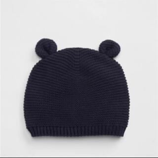 ベビーギャップ(babyGAP)のbaby GAP ブラナンベア ガーターニットキャップ (ベビー)(帽子)