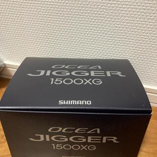 SHIMANO - オシアジガー1500XG