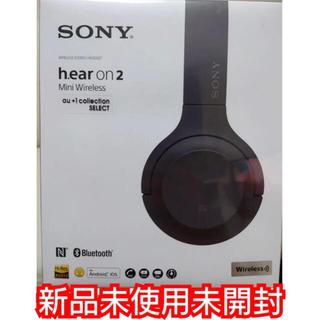 SONY - 【新品♡未開封品】SONY WH-H800(B) Bluetooth ヘッドホン