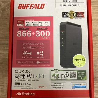 バッファロー(Buffalo)のBAFFALO WSR-1166DHPL2 無線LAN親機(その他)