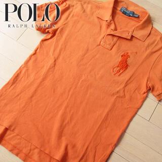 ポロラルフローレン(POLO RALPH LAUREN)の美品 S ポロラルフローレン メンズ 半袖ポロシャツ オレンジ(ポロシャツ)