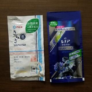 ピーアンドジー(P&G)のレノア抗菌ビーズ さらさ洗濯洗剤 サンプル(洗剤/柔軟剤)