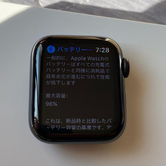 Apple Watch(アップルウォッチ)のApple Watch Series 5 40mm ブラック ステンレススチール メンズの時計(腕時計(デジタル))の商品写真