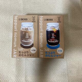 ボス(BOSS)の新品未開封 DOD×BOSS たっぷりのむんジャー 2種セット(グラス/カップ)
