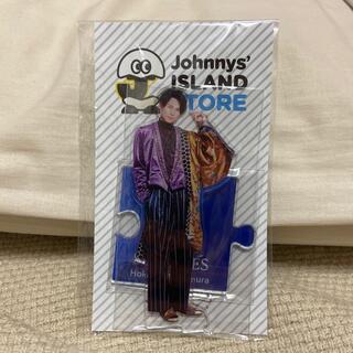 Johnny's - 松村北斗 アクリルスタンド 第1弾