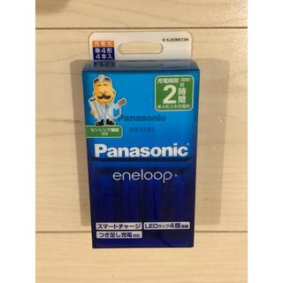パナソニック(Panasonic)の新品未使用 エネループ K-KJ83MCC04 単4形 4本付充電器セット(バッテリー/充電器)
