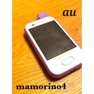 au - au mamorino4(パープル)