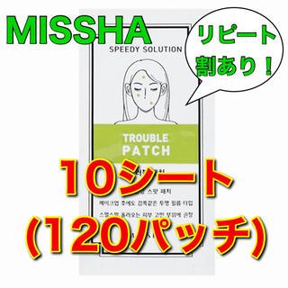 ミシャ(MISSHA)のkask様専用  MISSHAニキビパッチ10シート(パック/フェイスマスク)