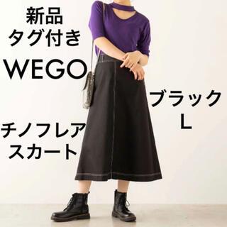 WEGO - 新品 WEGO チノフレアスカート ブラック L ステッチ ロングスカート