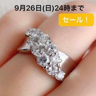 ジュエリーマキ(ジュエリーマキ)のジュエリーマキ PT850 ダイヤモンド 1.13 リング 指輪(リング(指輪))