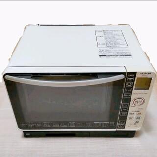 日立 - HITACHI MRO-LS7(W) 日立加熱水蒸気オーブンレンジ