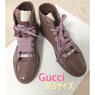 グッチ(Gucci)のGucci  スニーカー 37.5サイズ 24.5(スニーカー)