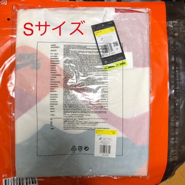 NIKE(ナイキ)のナイキ スケートボード ユニフォーム S 堀米 西矢 中山 メンズのトップス(Tシャツ/カットソー(半袖/袖なし))の商品写真