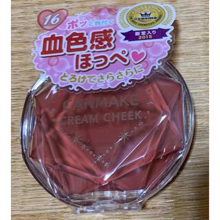 キャンメイク(CANMAKE)のキャンメイク クリームチーク 16 アーモンドテラコッタ(チーク)