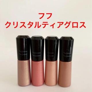 シセイドウ(SHISEIDO (資生堂))のフフ  クリスタルティアグロス 4個(リップグロス)