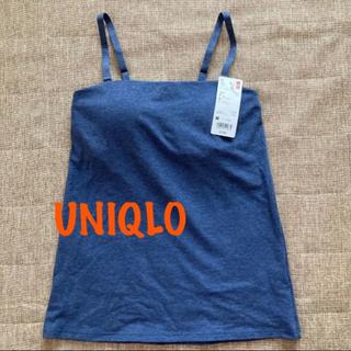ユニクロ(UNIQLO)のお値下げしました!新品 ユニクロ ブラ チューブトップ ブラトップ 2枚セット(ベアトップ/チューブトップ)