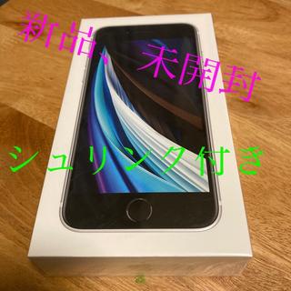 iPhone - 新品、未開封 iPhone se2 本体 白 iphonese 第2世代 本体