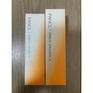 ファンケル(FANCL)のファンケル エンリッチ 化粧水 乳液 II しっとり 30ml(化粧水/ローション)