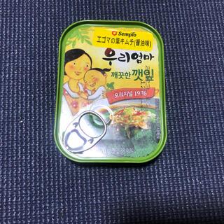 カルディ(KALDI)のKALDI エゴマの葉キムチ 醤油味(缶詰/瓶詰)