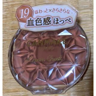 CANMAKE - キャンメイク クリームチーク 19 シナモンミルクティー