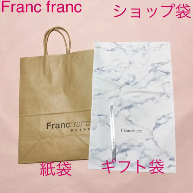 Francfranc(フランフラン)のフランフラン ショップ袋 紙袋 ビニール袋 各1枚 未使用  レディースのバッグ(ショップ袋)の商品写真