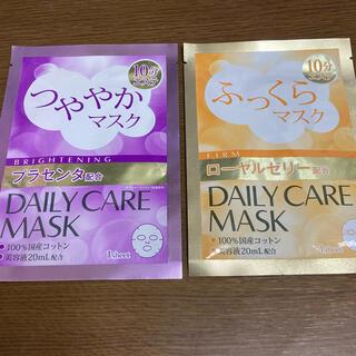 エイボン(AVON)のつややかマスク&ふっくらマスク シートマスク2袋 おまけ付き エイボン(パック/フェイスマスク)