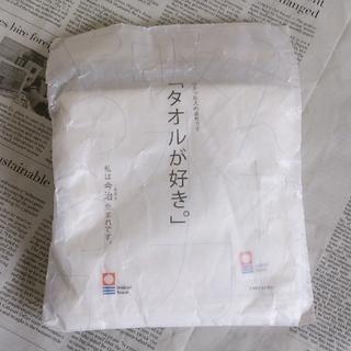 今治タオル - ◆9 当時物 レア 未使用 未開封 タグ付き 今治タオル 今治 タオル 白