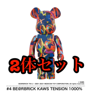 MEDICOM TOY - kaws be@brick 1000% 2体セット