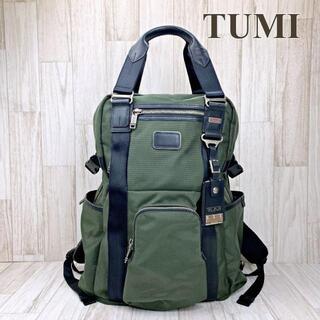 TUMI - トゥミ リュック バックパック ルジュヌ 22380SPH カーキ