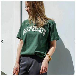DEUXIEME CLASSE - Deuxieme Classe  DEEP BREATH Tシャツ