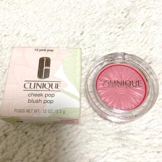 CLINIQUE - クリニーク チーク ポップ 12 ピンク ポップ
