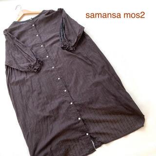 サマンサモスモス(SM2)のサマンサモスモス  刺繍 ロングワンピース ブラウン サイズフリー(ロングワンピース/マキシワンピース)