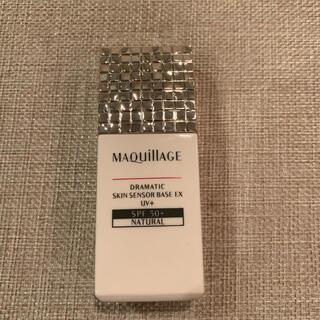 MAQuillAGE - マキアージュ ドラマティックスキンセンサーベース SPF50