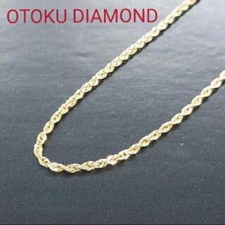 【新品】ゴールドネックレス  シャイニーロープ 45cm