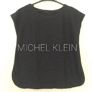 MICHEL KLEIN - ミシェルクラン*ネイビーのカットソー