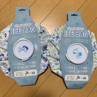 スヌーピー(SNOOPY)の新品 スヌーピー 氷嚢 アイスバッグ 2個(その他)
