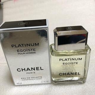 CHANEL - CHANEL エゴイストプラチナム オードトワレ 50ミリ
