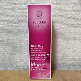 ヴェレダ(WELEDA)の新品★ WELEDA(ヴェレダ)ワイルドローズ ボディミルク 200ml(ボディローション/ミルク)