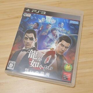 SONY - 龍が如く0 誓いの場所 PS3