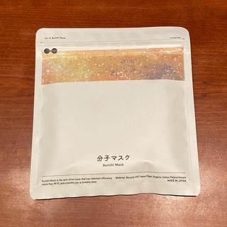 分子マスク(Bunshi Lab正規品) Lサイズ ピンク