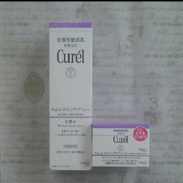 Curel(キュレル)のキュレル エイジングケア セット コスメ/美容のスキンケア/基礎化粧品(化粧水/ローション)の商品写真