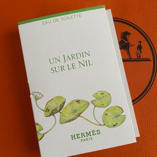 エルメス(Hermes)のエルメス ナイルの庭 新品(香水(女性用))
