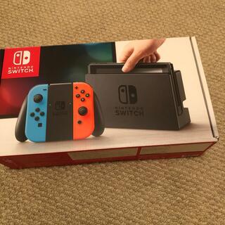 Nintendo Switch - Nintendo Switch Joy-Con (L)