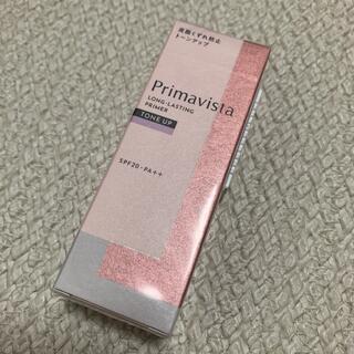 Primavista - プリマヴィスタ スキンプロテクトベース 皮脂くずれ防止 化粧下地 トーンアップ(