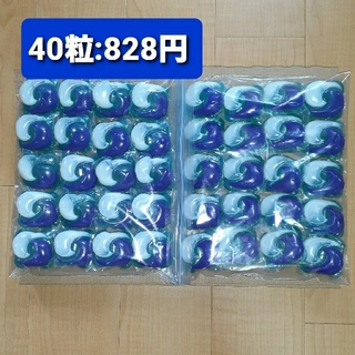 ピーアンドジー(P&G)のP&G アリエール ジェルボール 部屋干し用 つめかえ用 40粒(洗剤/柔軟剤)