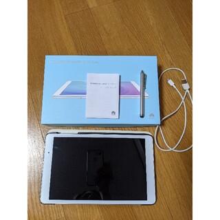 HUAWEI - HUAWEI MediaPad T2 10.0pro